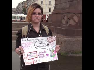 В городах России митингуют в поддержку протестующих в Москве