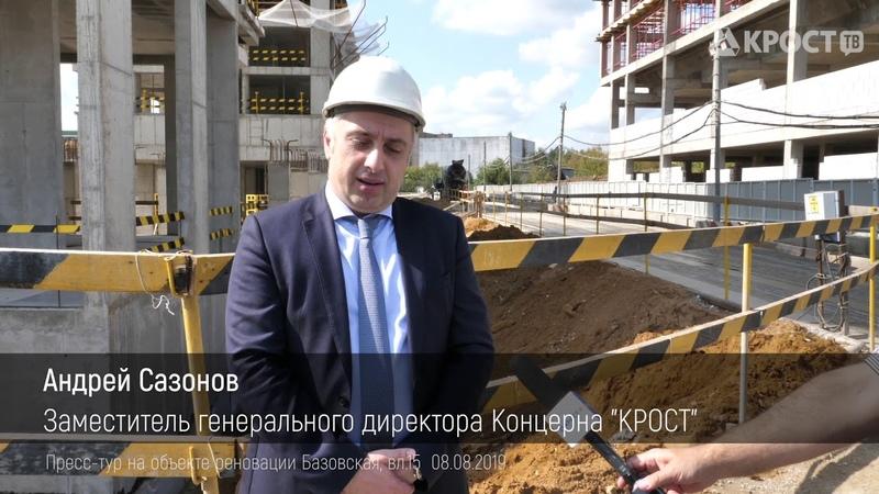 Пресс тур на объекте реновации Базовская вл 15 08 08 2019