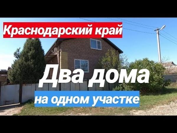 Дом в Краснодарском крае за 4 600 000 рублей, Белореченский район, п. Родники