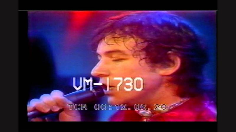 Eric Burdon - Dragon Lady Live 1974 HD
