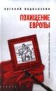 Elena Cherepanova фотография #2