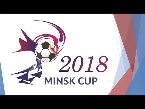 ФК Минск - ДЮСШ-2 Борисов / Матч за 5 место / 2007 / поле 3