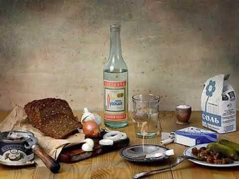 Жизнь Песня Гарик Грин Кто водку в одиночку пьёт