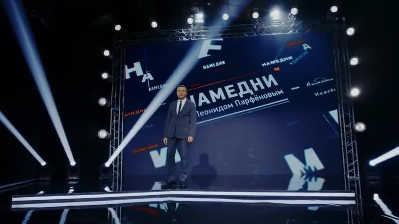 Вестник бури Критика Парфенова