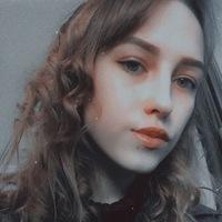 Карина Кирьянова