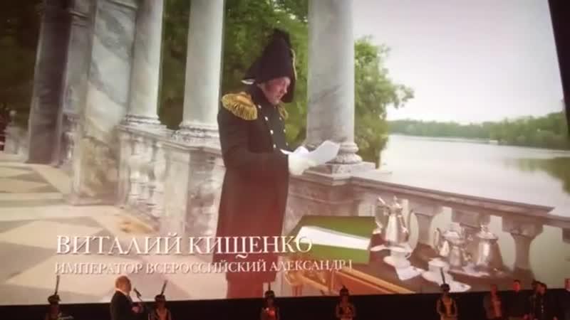 Профайл Виталия Кищенко на Премьере Союз Спасения