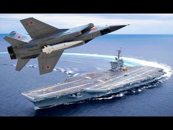 Морская вoйнa между США и Россией сделает американские авианосцы легкой мишенью...