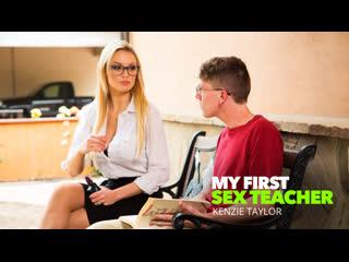 Kenzie Taylor – My First Sex Teacher [NaughtyAmerica] Big Tits, Hairy, MILF, Stockings