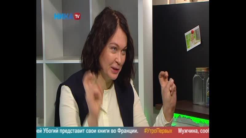 Марина Глушенкова. «Прямой эфир»