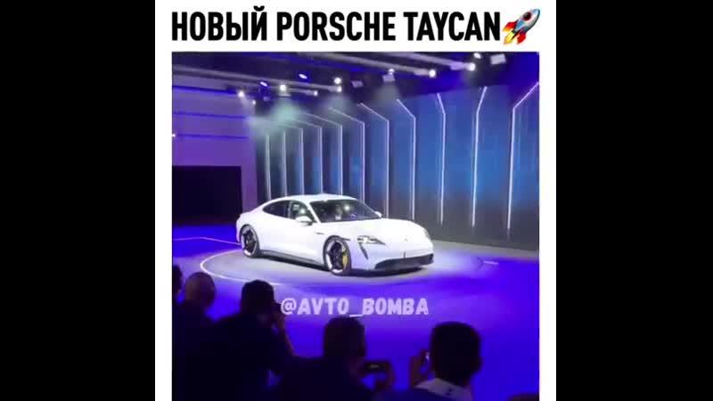 Новый Порш Тайкан