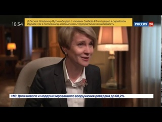 "Елена Шмелева в эфире канала ""Россия 24"""