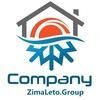 интернет магазин   ZimaLeto.group