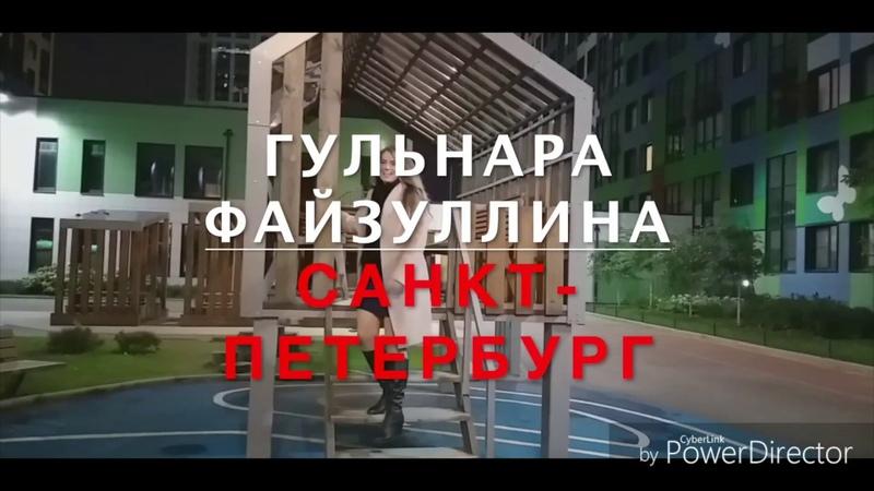 Гульнара Файзуллина, участница Мисс РФ. Ставим лайки на YouTube и на сайте Мисс.РФ