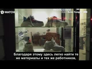 Как работает индустрия поддельных кроссовок в китайском Путяне NR