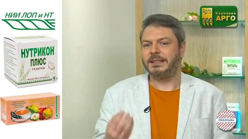 Нутрикон Плюс Пектолакт бифидо
