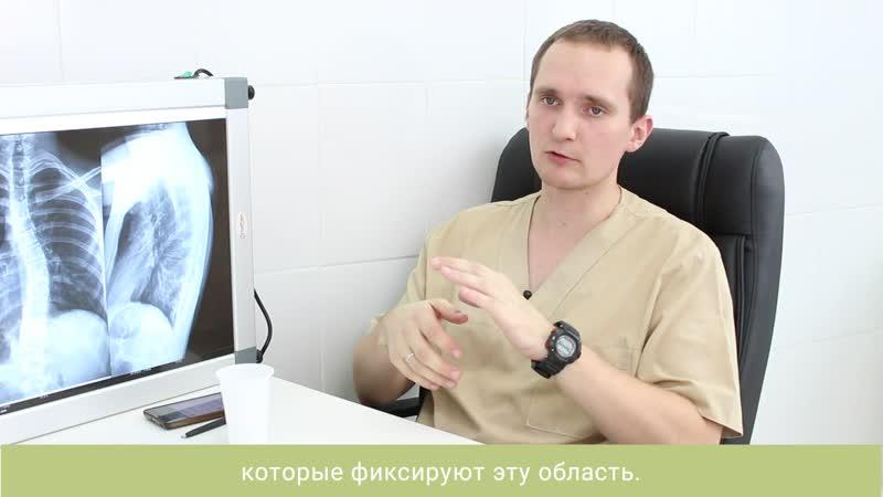 Почему болит спина на самом деле I Врач Мечетный Антон Юрьевич