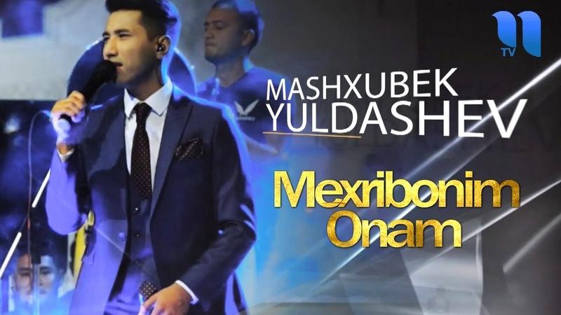 Mashxurbek Yuldashev Mehribonim Onam nomli konsert dasturi 2019 treyler