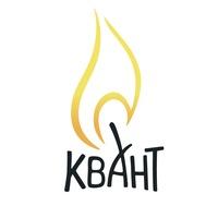 Логотип Клуб Квант