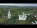 Віра: Мгарський монастир Ранок з Інтером
