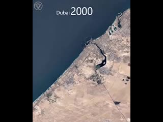 Как менялся Дубай. Из пустыни в город будущего