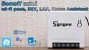 Sonoff mini - wi-fi реле с DIY режимом, интеграция в Home Assistant