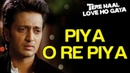 Piya O Re Piya (Sad) - Video Song | Tere Naal Love Ho Gaya | Riteish Deshmukh Genelia D'Souza