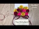 Поздравительная открытка Birthday card