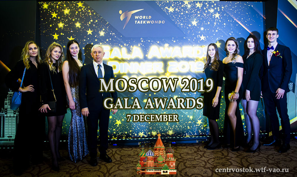 Gala-Awards-Moscow-2019