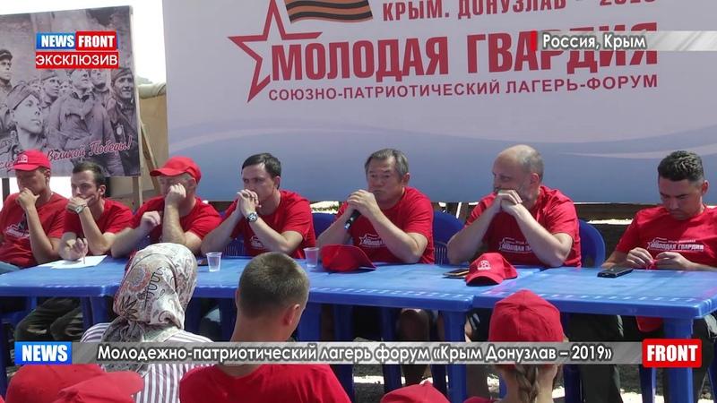 Сергей Глазьев: Отвечать на американские санкции нужно национализацией активов