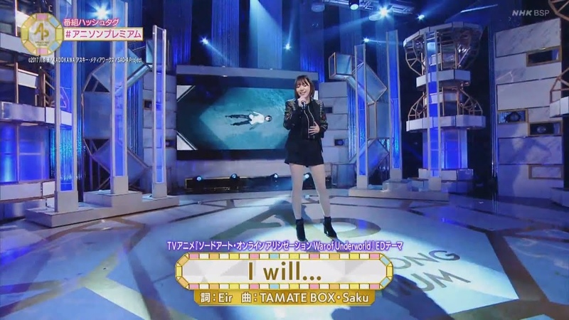Eir Aoi『I will…』Live NHK Anisong Premium! Interview