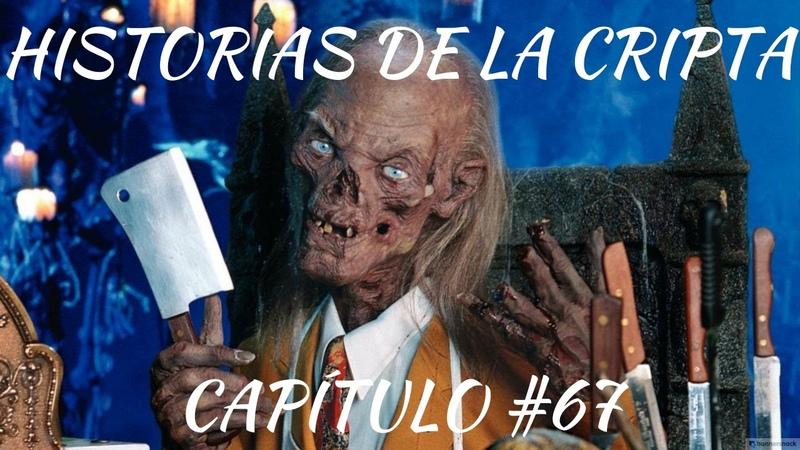 Historias de la Cripta | Capítulo 67 | «Solo superficial»
