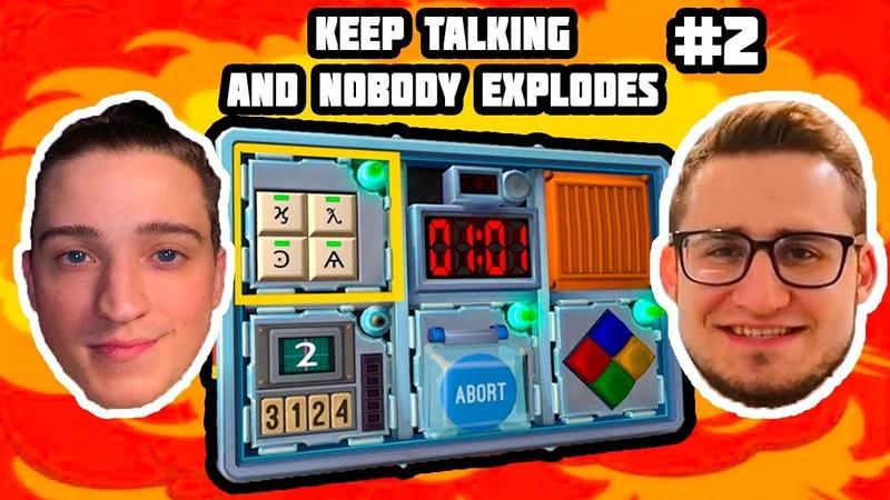 ОЛЕГ, что ты НАДЕЛАЛ Олег кофи ВЗРЫВАЕТ мне БОМБЫ в Keep Talking and Nobody Explodes! 2