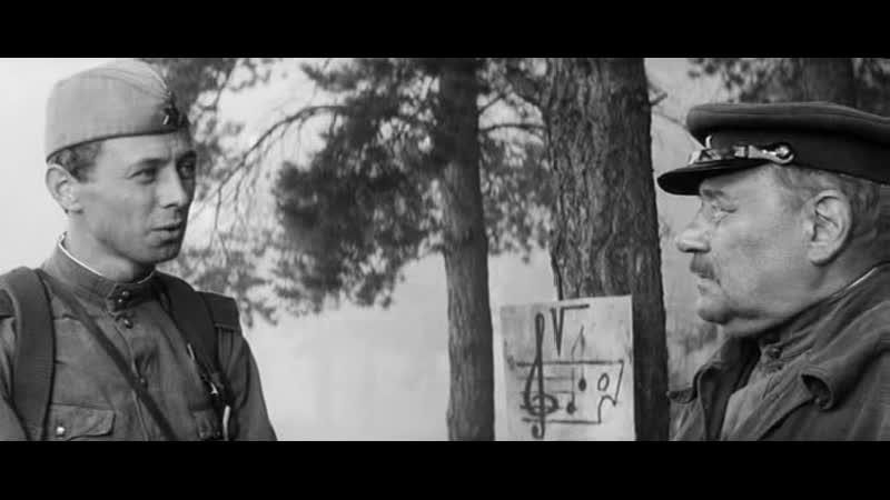 Хроника пикирующего бомбардировщика 1967