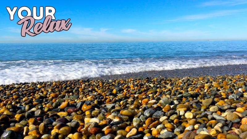 Нежный Шум Моря Звуки Волн Для Сна и Релаксации 3 Часа 4К Видео