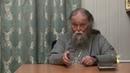 Последняя беседа с архим Венедиктом Пеньковым в Оптиной пустыни 24 12 2017