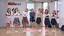 Show Star Empire Girls Mixnine audition @ EP 7 cut