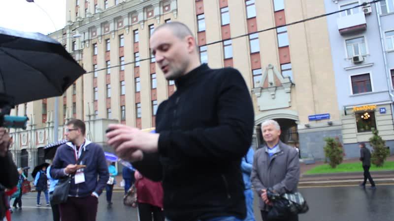 Сергей Удальцов о городе Озеры