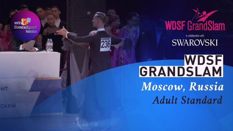 Sodeika - Zukauskaite, LTU   2019 GrandSlam STD Moscow   R2 T