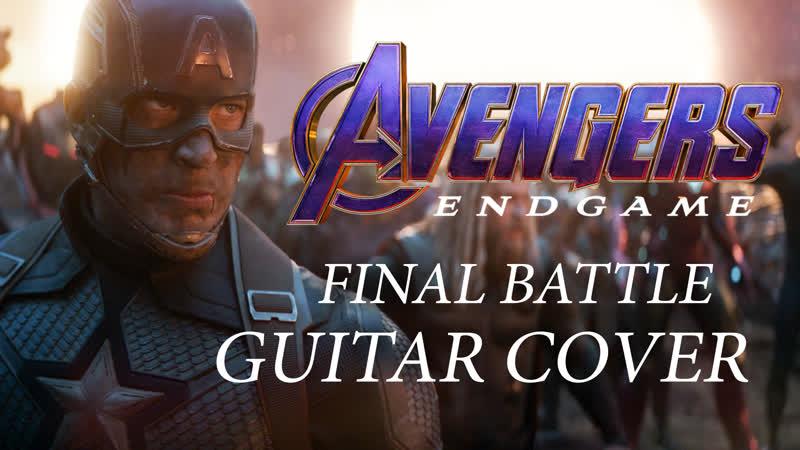 Avengers ENDGAME Final Battle Portals on Guitar 60 FPS