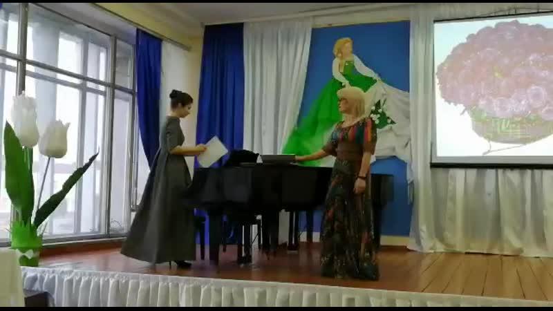 Что знает о любви любовь муз А Эшпай сл Е Евтушенко исполняет Гудиева Фатима концертмейстер Антонина Сашникова