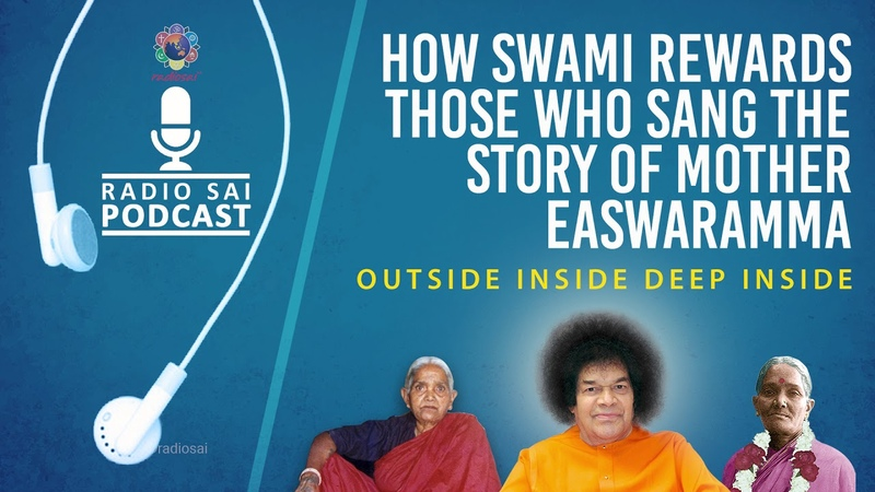 How Swami Rewards Those Who Sang The Story of Mother Easwaramma Varalakshmi Puja Special