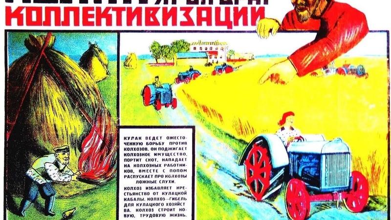 Делу не хозяин а лютый враг По роману Фома Гордеев