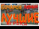 фс2019 - 3 ПЕРИОД 🐬ПОМОР VS 💥АРЕНА-УРАГАН 💥 - 💎ХАЙП ПОМОР