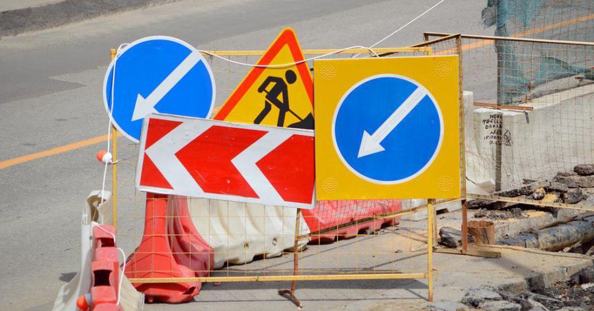 В Таганроге на улице Петровской в связи с прокладкой теплотрассы временно изменят движение автотранспорта