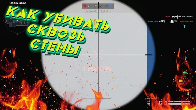 Фишки в варфейс - Warface