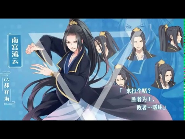 Xie Wang Zhui Qi Opening Full「邪王 追 其 」I Am You 「就是你」