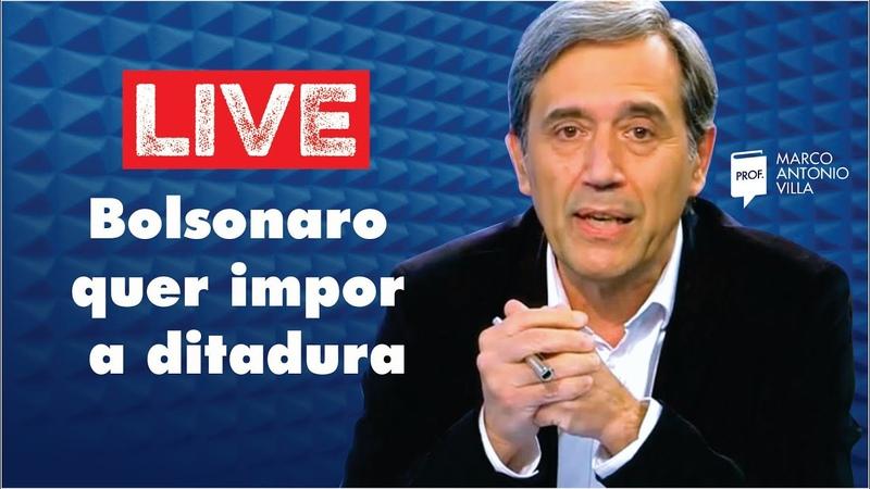 Live Bolsonaro quer impor a ditadura 22 05 20