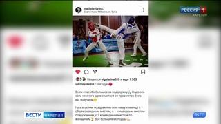 Карельский тхэквондист Владислав Ларин завоевал серебро на чемпионате Европы в Болгарии