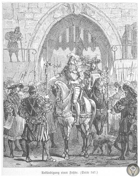 Частная война: разборки средневековой знати