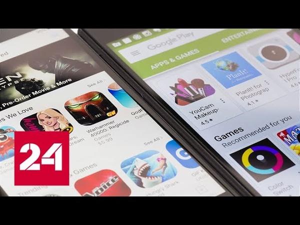 Вредоносная реклама в Google Play и криптоплатформа «Apple CryptoKit» Вести.net